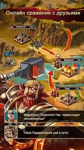 эпоха спарты как взломать